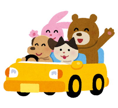 car_animals.png